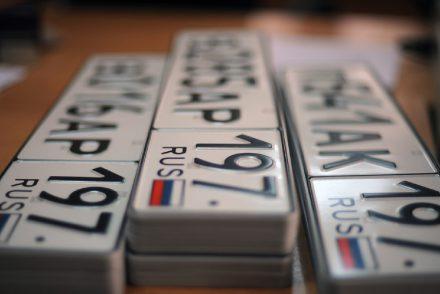 Как оставить номера при продаже авто?